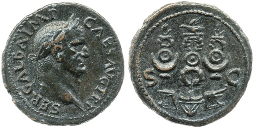 Roman coin - Galba - Ae As