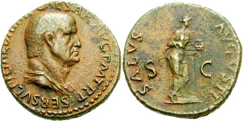 galba roman coin as