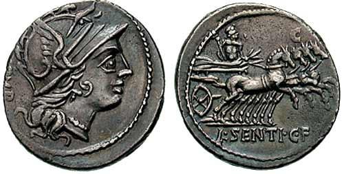 sentia roman coin denarius